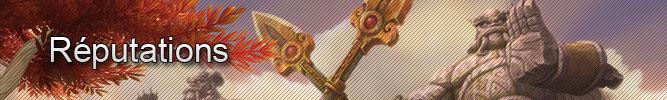 World of Warcraft : Réputations