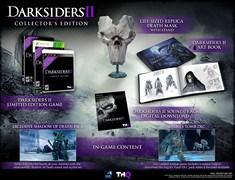 Darksiders 2 Collector