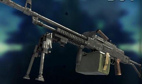 Guide PKM sur Far Cry 3