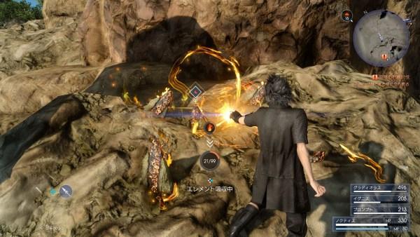 Final Fantasy 15 Magie