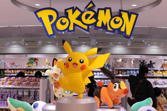 L'intérieur du centre Pokémon d'Osaka