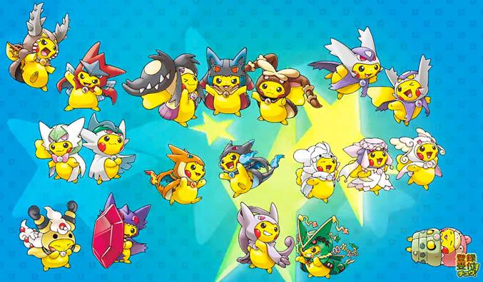 Annonce des peluches pikachu m gas millenium - Tenefix evolution ...