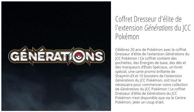 Le communiqué officiel concernant le coffret d'élite de l'extension « Générations » du TCG Pokémon présagerait-il un retour en France des boutiques Pokémon Center ?