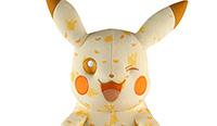 Pikachu dans sa boîte