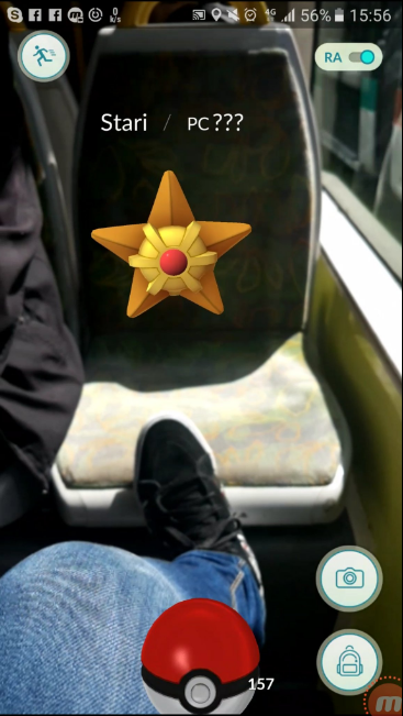 star dans le tramway