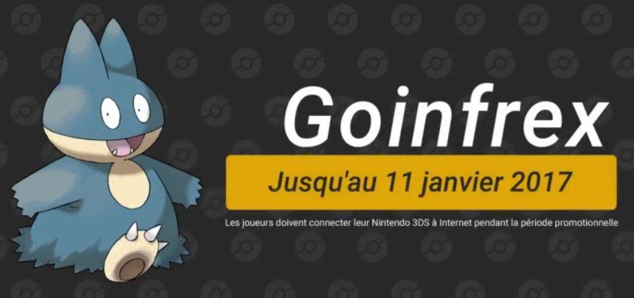 goinfrex