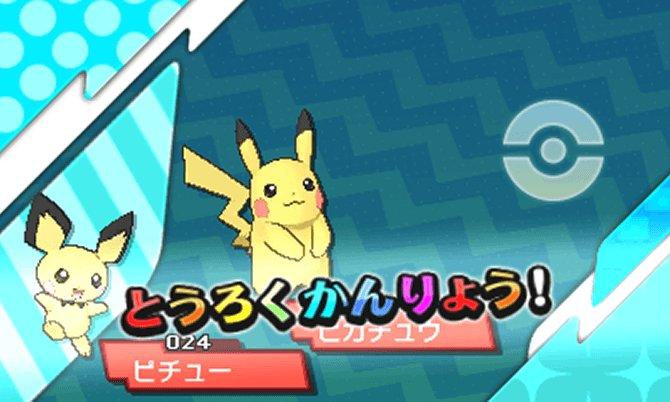 Pichu et Pikachu dans le Motisma-Dex