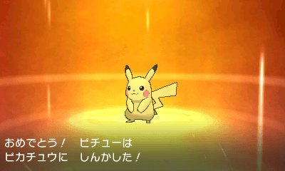 Pichu évolue en Pikachu !