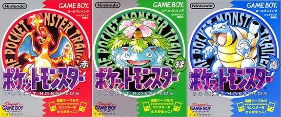 Versions Pokémon Rouge, Vert, Bleu