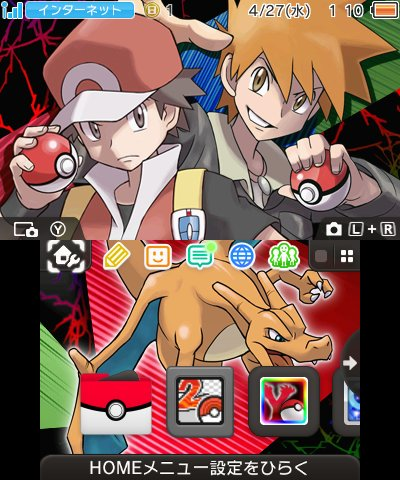 pokemon red green 3ds theme