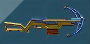 Prey : armes