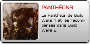 Panthéon des hauts faits