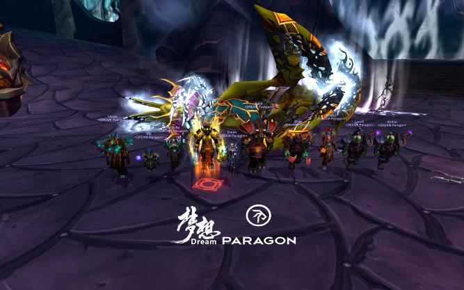 Dream Paragon signe un World First Kill 10 sur Shek'zeer 25 Héroïque