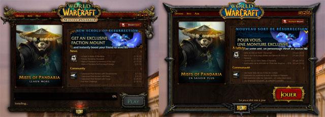 Mists of Pandaria : Nouveau launcher