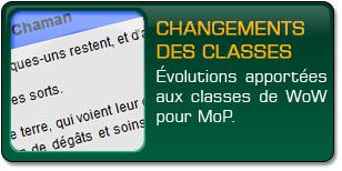 Mists of Pandaria : Changements des classes