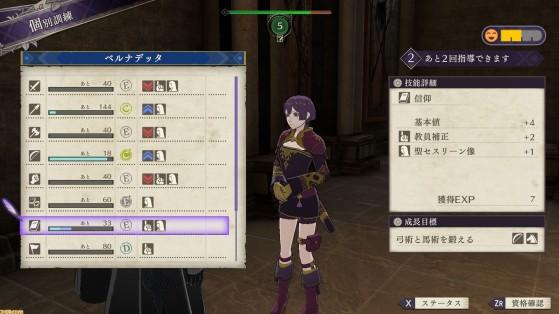 Les icônes de statues dans l'interface indiquent les bonus, le détail de la progression indique bien +1 point. - Fire Emblem Three Houses