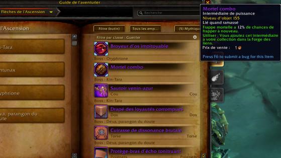 Les Conduits et leurs améliorations pourront être obtenues en donjon par exemple - World of Warcraft