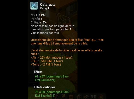Cataracte - Dofus