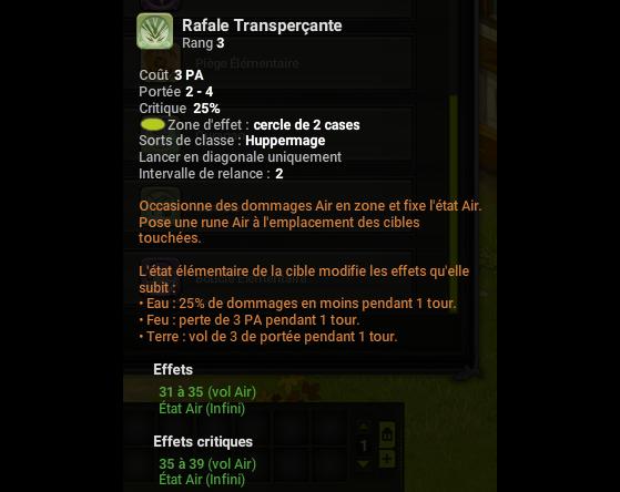 Rafale Transperçante - Dofus