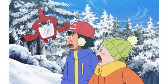 La trace - Pokemon GO