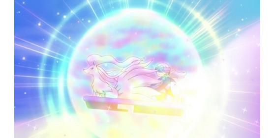 Étoile filante - Pokemon GO