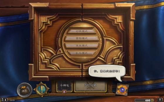 Voici le visuel de l'application sur le menu principal - Hearthstone