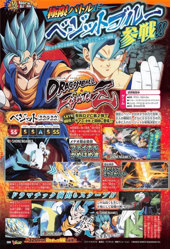 Visuel en cours de traduction - Dragon Ball FighterZ