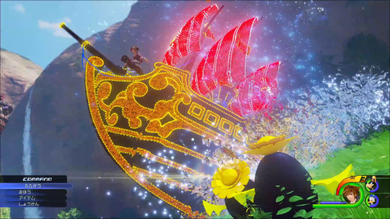 Sora aux commandes du Pirate Ship. - Kingdom Hearts 3