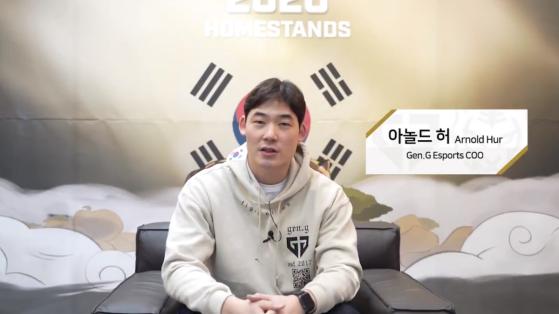 Overwatch League : Seoul Dynasty et Gen.G Esports agissent en soutien aux victimes du Coronavirus