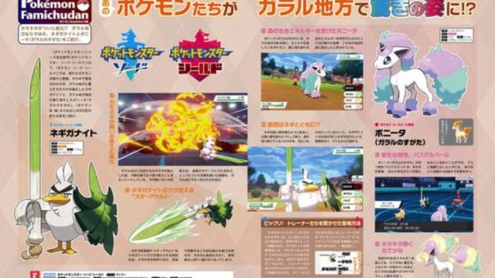 Pokemon Epee et Bouclier : Ponyta de Galar confirmé et exclusif à Bouclier