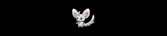 Chinchidou - Pokemon GO