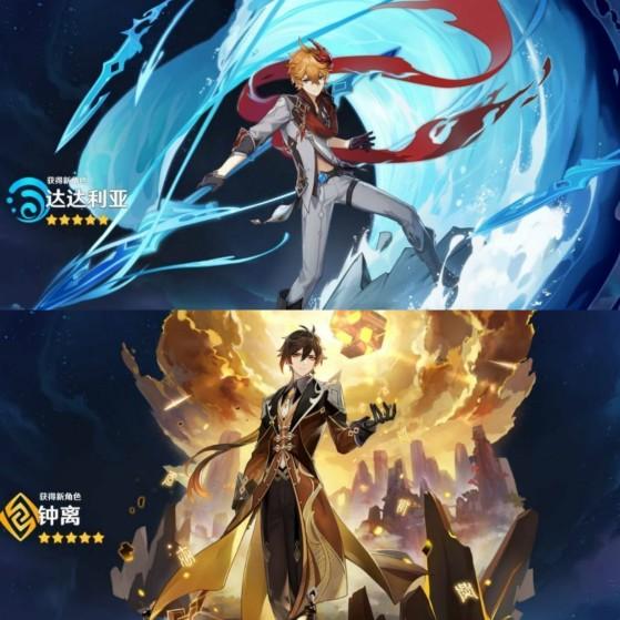 Les nouveaux 5 étoiles - Genshin Impact