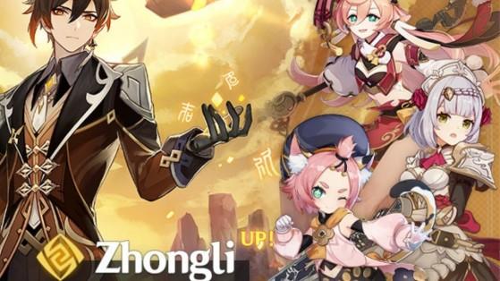 Genshin Impact : Zhongli de retour avec la bannière