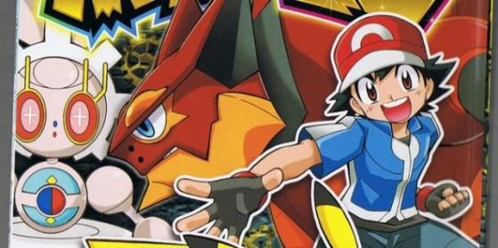 Pokemon Manga du Film 19, Chapitre 1