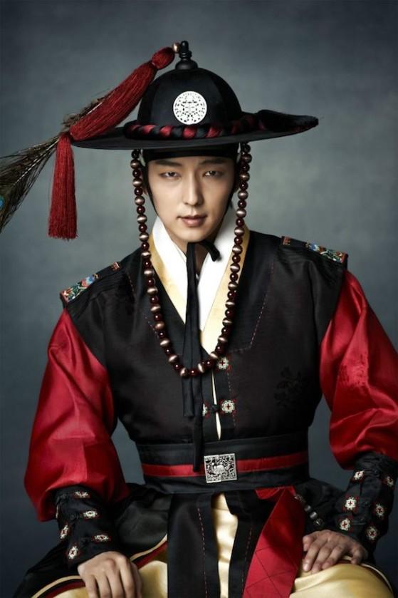 L'uniforme de magistrat coréen de la période Joseon - Overwatch