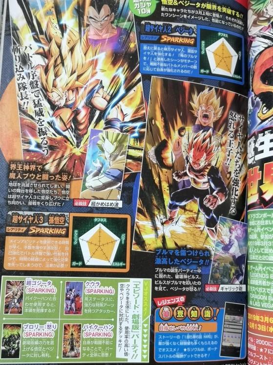 Les pages du V-Jump, révélées sur le subreddit DBL - Dragon Ball Legends