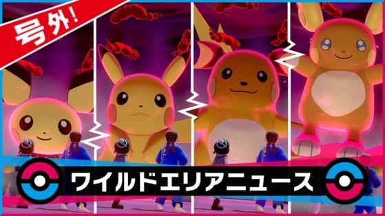Pokemon Epee et Bouclier : Pikachu en raid