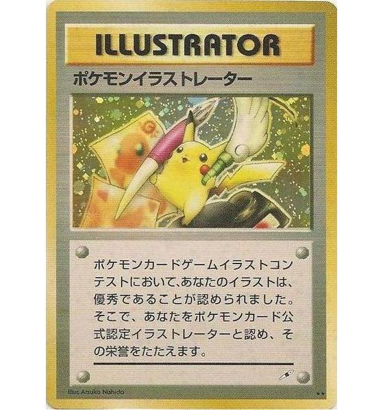 Image de de la carte Pikachu Illustrator tirée du site Bulbagarden - Pokemon GO