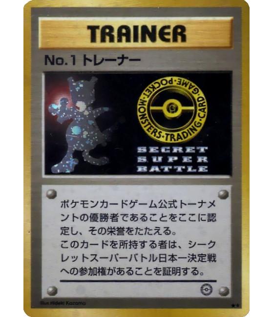 N.1 Trainer issue du site Bulbagarden - Pokemon GO