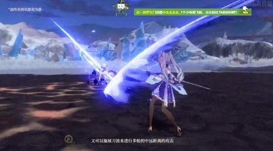 Keqing dans Honkai Impact - Genshin Impact