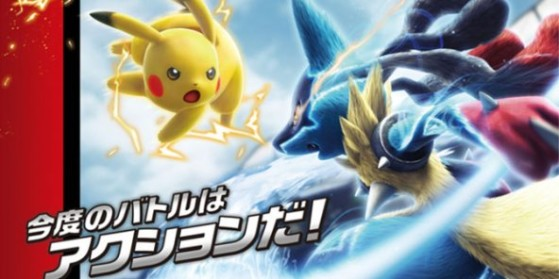La manette Pikachu pour Pokken
