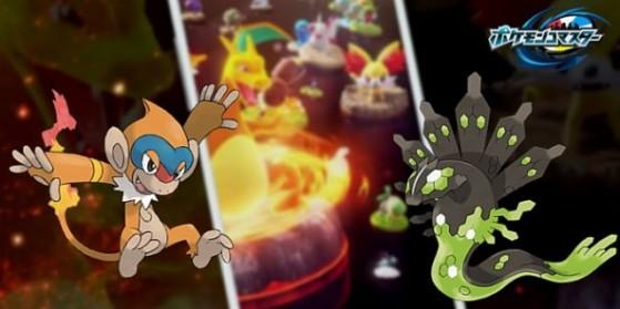 Màj Pokémon Comaster
