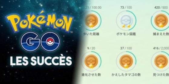 Les succès dans Pokémon GO