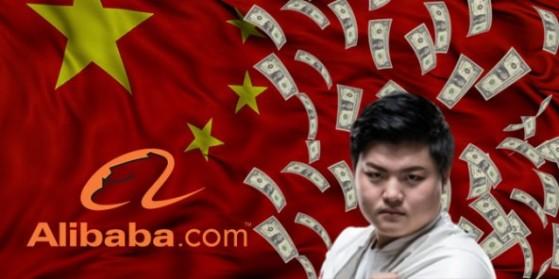 La Chine investit dans l'eSport