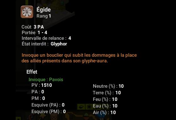 Egide - Dofus