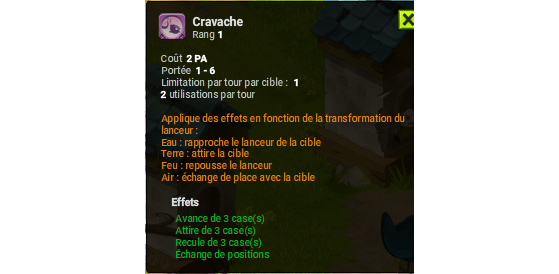 Cravache - Dofus