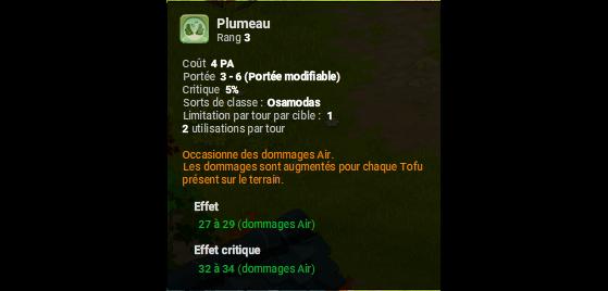 Plumeau - Dofus