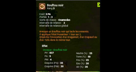 Bouftou noir - Dofus