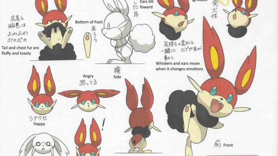 Pokémon Switch : confirmation du Fake des starters 8G