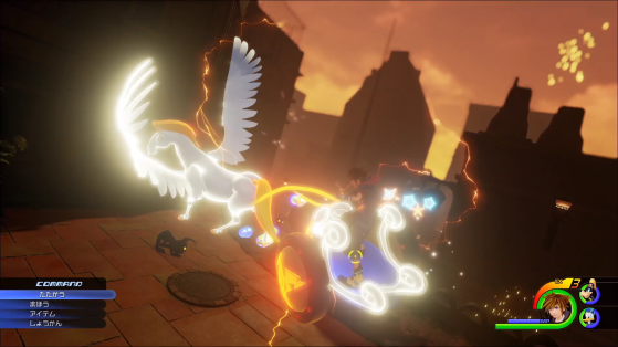 La Keyblade sous sa forme Chariot. - Kingdom Hearts 3